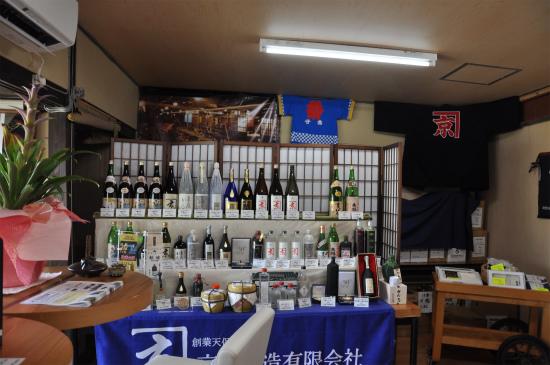 京屋酒造_12