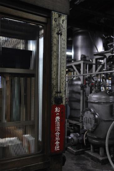 松の露酒造_10