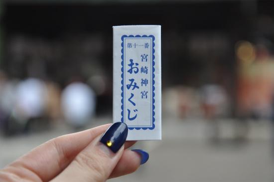 宮崎神宮大祭_12