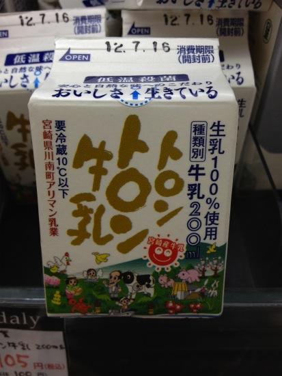 トロントロン牛乳_00