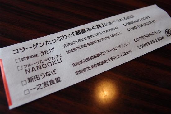 金ふぐ_07