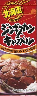 GenghisKhan