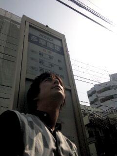20110504_180436.jpg
