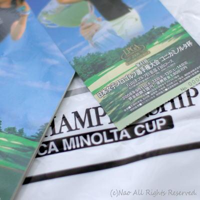 日本女子ゴルフ