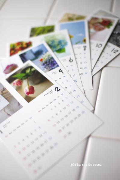 NaoLOGカレンダー