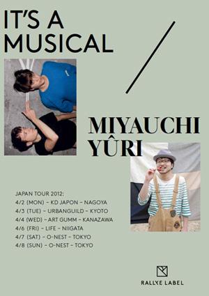 Its a Musical + 宮内優里