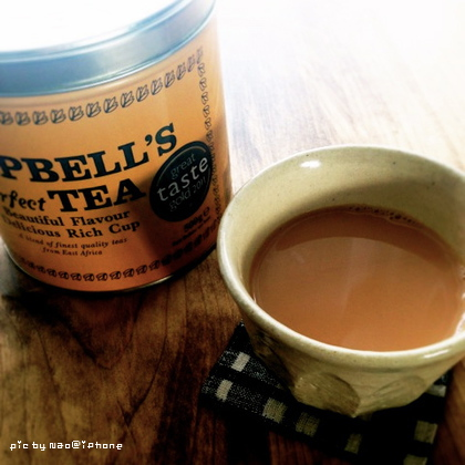 Campbells Perfect Tea