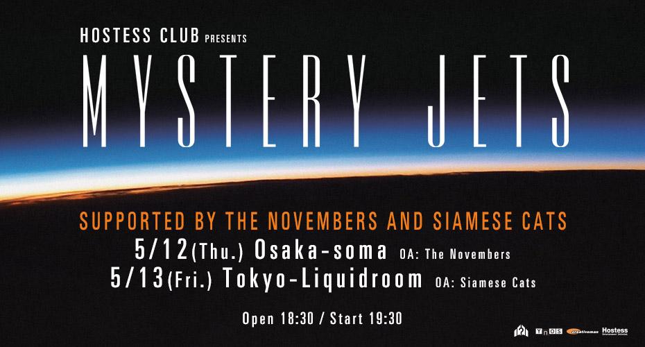 Mystery Jets 来日公演詳細