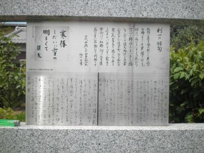 P7212667.JPG