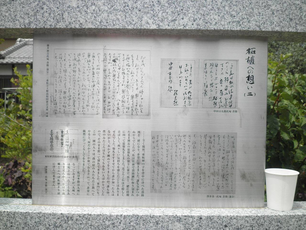 P7212669.JPG