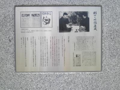 P7212694.JPG