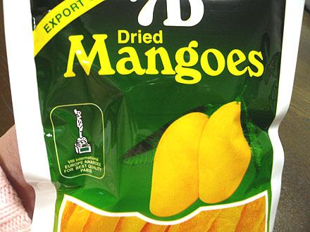 ドライマンゴーは、名前がマージーマタンゴに似てませんか。(どんなマニアやねん)