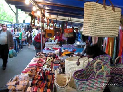 モロッコ雑貨のお店