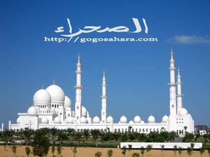 アブダビ シェイク・ザイド・モスク