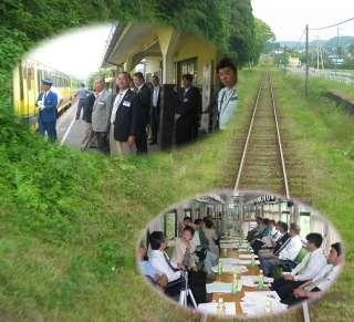 いすみ鉄道車内会議