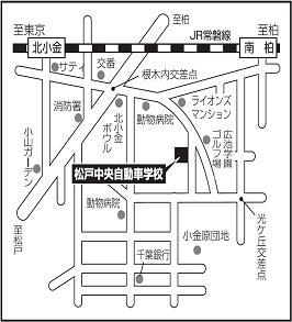 松戸中央会場図