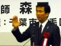 森田健作氏