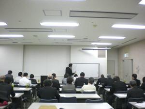 研修中の松本副方面長と参加者