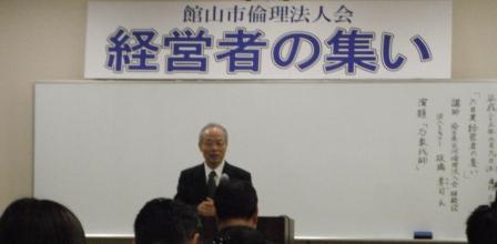 板橋孝司講師