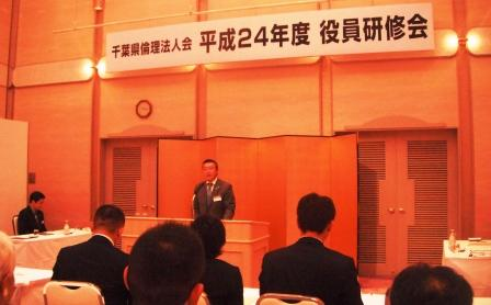 秋葉新会長24年度方針発表