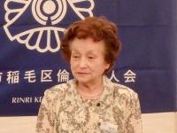 講師:小林 桂子 一般社団法人倫理研究所 法人局参事 法人アドバイザー