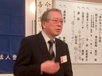 講師:駒村 武夫 白井市倫理法人会 副会長