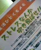 20060530_177816.jpg