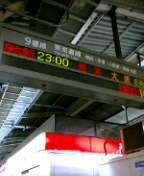 20060916_227184.jpg