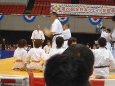 09年全日本ウエイト制少年部演武