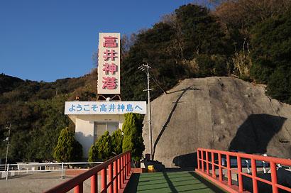 高井神島へ | 灯台訪問記