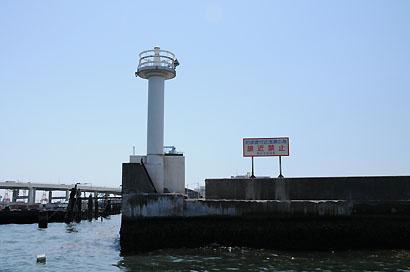 貯木場灯台が見えてきた