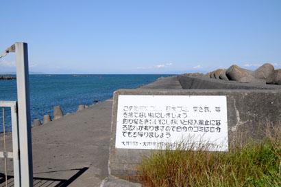 大井港防波堤