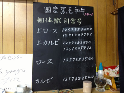 固体識別番号
