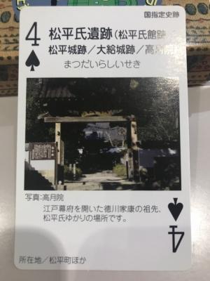 IMG_4988 - コピー - コピー.jpg