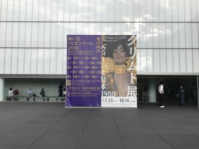 IMG_1667 - コピー.JPG