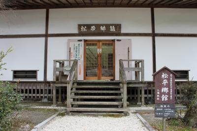 松平東照宮 (8).JPG