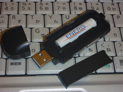 UNISERBのMP3電池