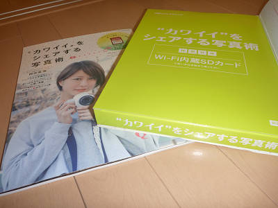 かわいいwi−fi薄い本