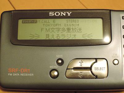 FM見えるラジオメイン