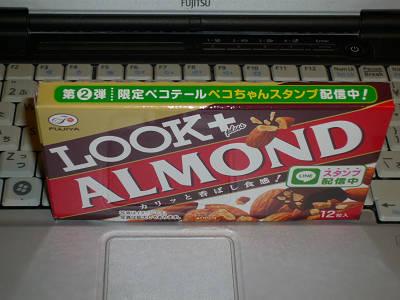 LOOKアーモンドのデザイン2