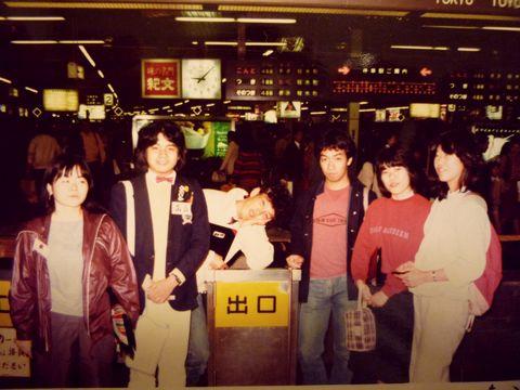 渋谷駅前カメエン