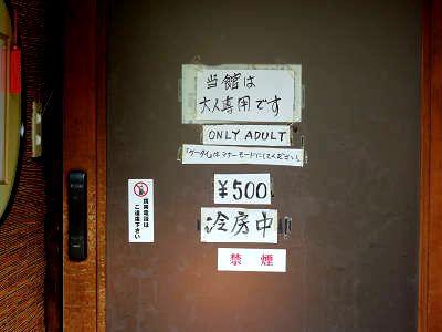 白川郷の喫茶店2