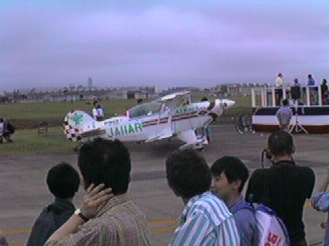厚木wings97岩崎機