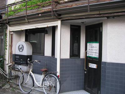 鳩の街の喫茶店跡1