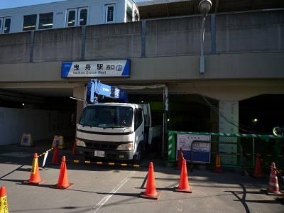 東武曳舟駅工事中。