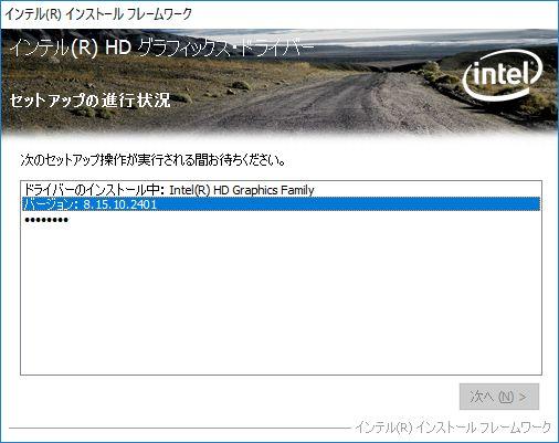 CF-S10のHDMI不具合