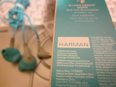 ハーマンのインスパイア100b