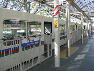 西武山口線レオライナー3