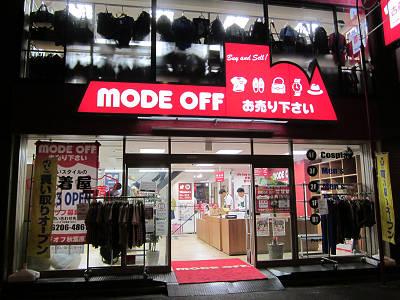 MODEOFFオープン