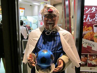 KFCサッカー仕様